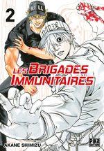 Les Brigades Immunitaires # 2