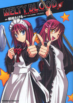 Melty Blood 8