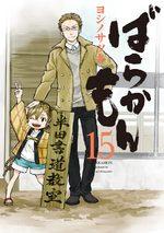 Barakamon 15 Manga