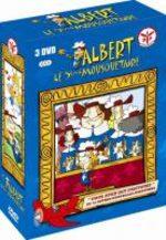 Albert, Le 5ème Mousquetaire 2 Série TV animée