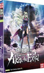 Code Geass - Akito 3 OAV