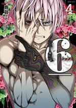Evolution six 4 Manga