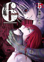 Evolution six 5 Manga