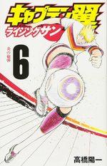Captain Tsubasa: Rising Sun 6 Manga