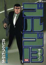 Golgo 13 154 Manga