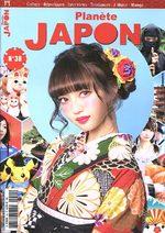 Planète Japon 38 Magazine