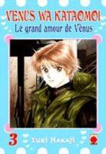 Venus Wa Kataomoi - Le grand Amour de Venus 3