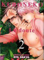 Kuroneko - Le doute 2