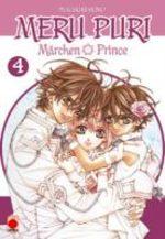Meru Puri - The Märchen Prince 4 Manga