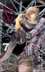 Shi Ki 7 Manga