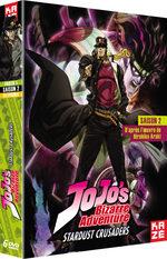Jojo's Bizarre Adventure (saison 2) 1 Série TV animée