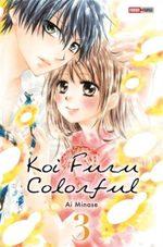 Koi Furu Colorful 3 Manga