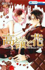Takane & Hana 8 Manga