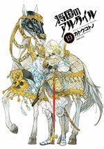 Altaïr 19 Manga