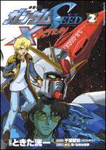Kidou Senshi Gundam SEED X Astray 2 Manga