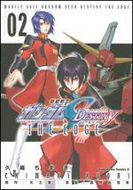 Kidou Senshi Gundam SEED Destiny - The Edge 2 Manga