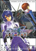 Kidou Senshi Gundam SEED Destiny - The Edge 3 Manga