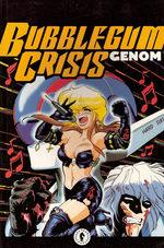Bubblegum Crisis Genom 1 Comics