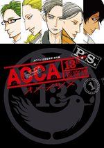 ACCA - 13-ku Kansatsuka P.S. 1 Manga