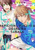 Yarichin Bitch Club 2 Manga