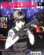 Inazuma 5 Magazine