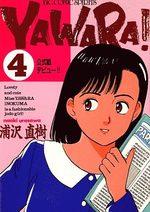 Yawara ! 4 Manga