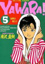 Yawara ! 5 Manga