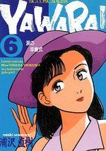 Yawara ! 6 Manga