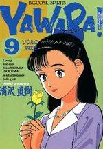 Yawara ! 9 Manga