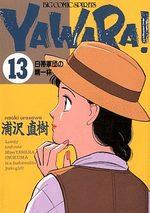 Yawara ! 13 Manga