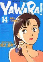 Yawara ! 14 Manga