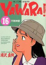 Yawara ! 16 Manga