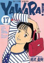 Yawara ! 17 Manga