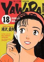 Yawara ! 18 Manga