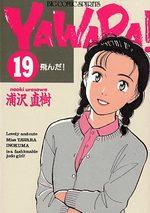 Yawara ! 19 Manga