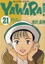 Yawara ! 21 Manga