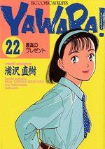 Yawara ! 22 Manga