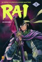 Rai 1 Manga