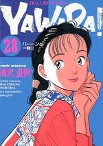 Yawara ! 28 Manga