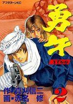 Yugo 2 Manga