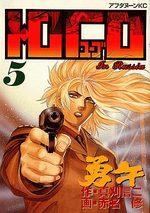 Yugo 5 Manga