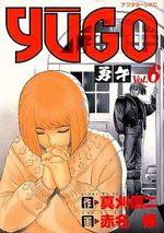 Yugo 6 Manga