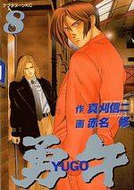 Yugo 8 Manga