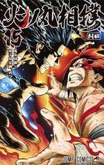 Hinomaru sumô 15 Manga