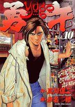 Yugo 10 Manga