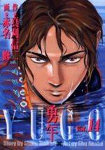 Yugo 14 Manga
