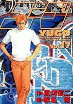 Yugo 17 Manga