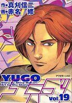 Yugo 19 Manga
