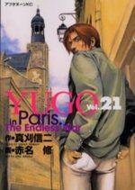 Yugo 21 Manga