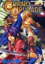 Chrno Crusade 3 Manga